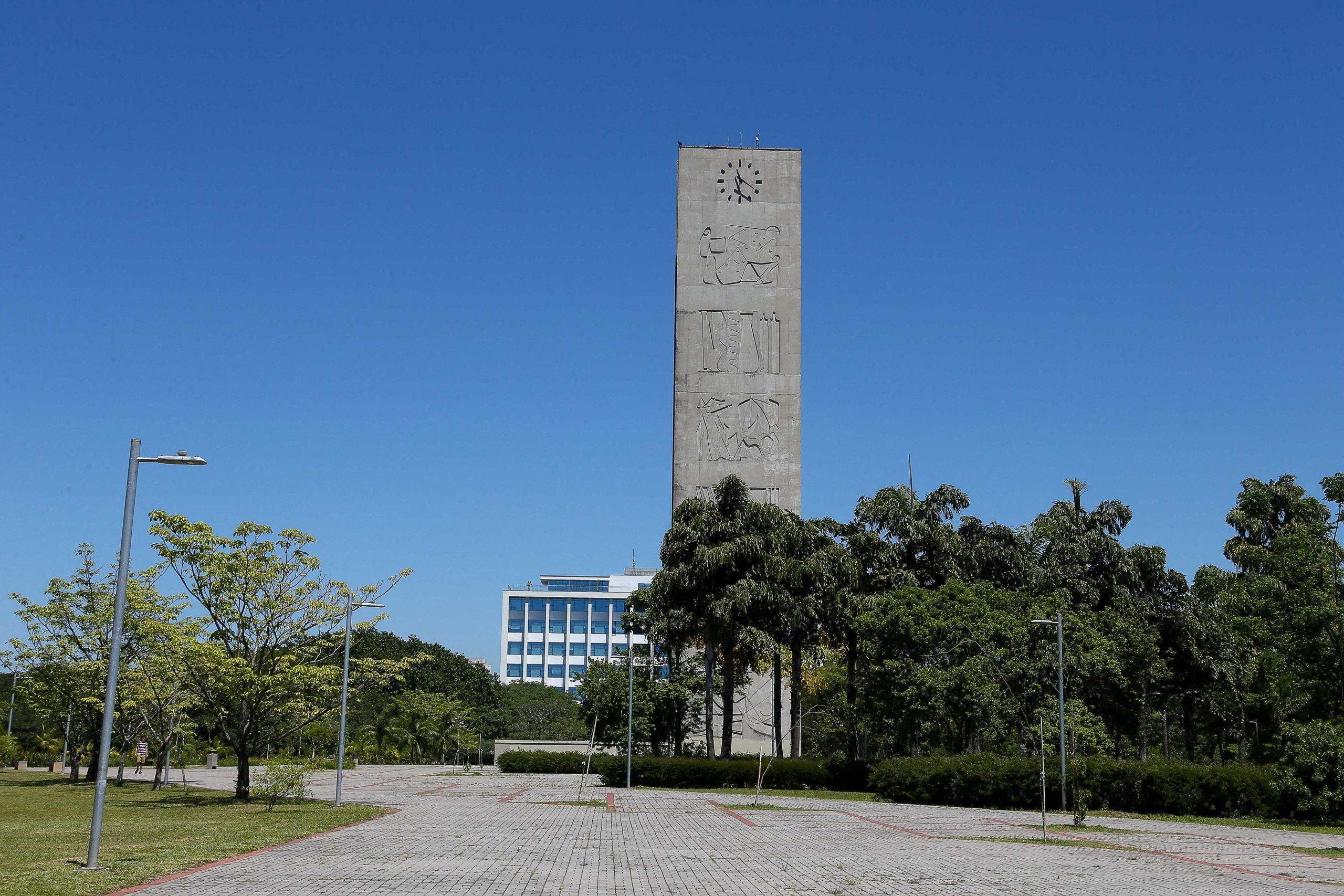 reg. 439-16 Campus da Cidade Universitária no Butantã. Torre d