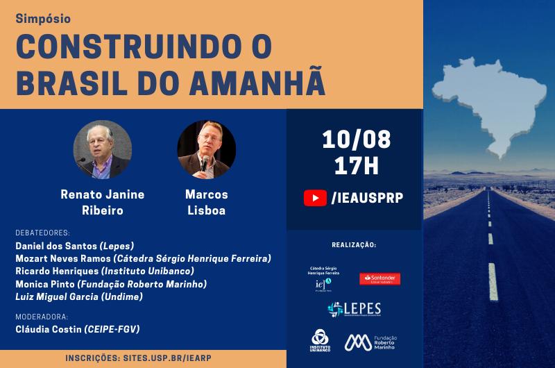 Simpósio que debate perspectivas de futuro do Brasil realiza segundo encontro