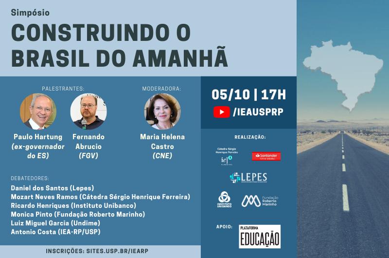 Simpósio que discute ideias para o futuro do Brasil promove terceiro encontro