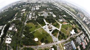 Vista aérea da Universidade de São Paulo. Aerial view of USP. Fonte: http://fotografia.folha.uol.com.br/galerias/43991-universidade-de-sao-paulo